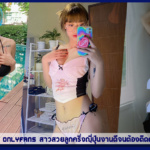 เปิดวาร์ป น้องโบมิเอะ Onlyfans สาวสวยลูกครึ่งญี่ปุ่นงานดีจนต้องติดตาม
